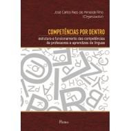 COMPETÊNCIAS POR DENTRO - estrutura e funcionamento das competências