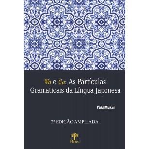 Wa e Ga As Partículas Gramaticas da Língua Japonesa - 2ª EDIÇÃO AMPLIADA