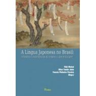 A LÍNGUA JAPONESA NO BRASIL: reflexões e experiências de ensino e aprendizagem - Coleção Japão em Foco Vol 1